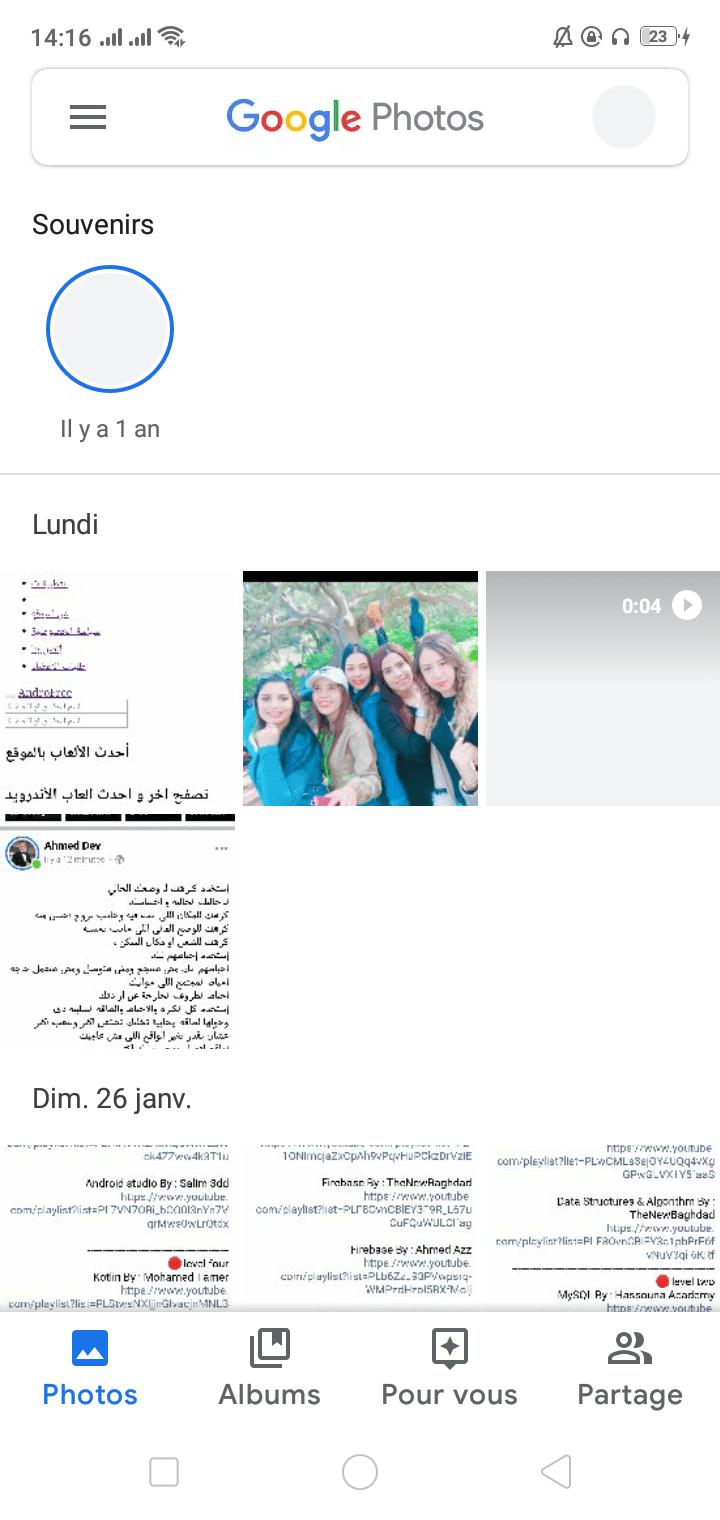 تحميل Telecharger Google Photos أخر إصدار للأندرويد