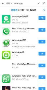 تحميل المتجر الصيني Appchina للأندرويد معرب مجانا [FREE]