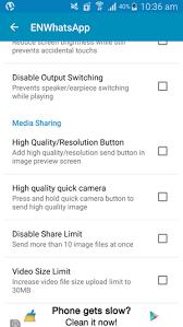 تحميل تطبيق إي أن واتساب ENwhatsapp أخر إصدار للأندرويد [2021]