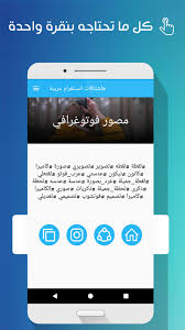 تحميل تطبيق انستقرام Instagram الأصلي للأندرويد برابط مباشر [أخر إصدار]