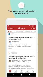 تحميل برنامج Quora للاجابه على الأسئلة المطروحة للتحميل