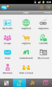 تحميل تطبيق Migg3 أخر إصدار للأندرويد برابط مباشر [2020]