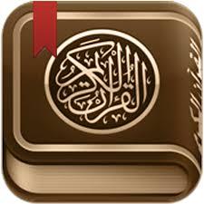 تحميل تطبيق Quran القرآن الكريم مع التفسير ومعاني كلمات آخر إصدار للأندرويد مجانا