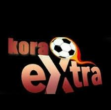 تحميل كورة اكسترا Kora Extra — مشاهدة المباريات اون لاين