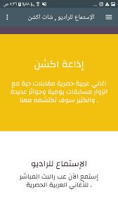 تحميل شات أكشن — دردشة أكشن Chat action اخر اصدار للأندرويد