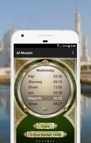 تحميل Cairo Prayer Time آخر إصدار لنظام أندرويد