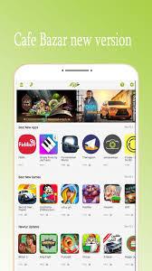 تحميل متجر بازار Bazaar apk آخر إصدار للأندرويد