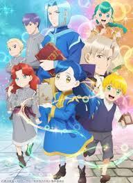 تحميل Anime2001 — انمي ٢٠٠١ برابط مباشر