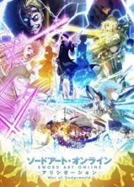 تحميل أنمي كوم Animekom برابط مباشر [2021]