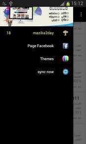 تحميل Mazika 2 day مزيكا توداي برابط مباشر [2021]