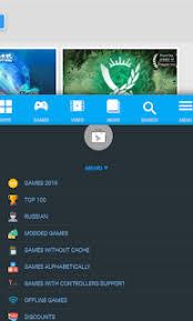 تحميل المتجر الروسي Yandex — ألعاب مهكرة مجاناً