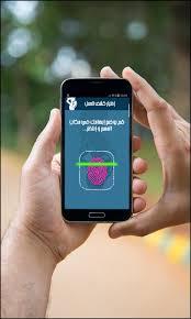 تحميل برنامج اختبار الحمل على الإنترنت بالإصبع حقيقي [2021]