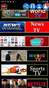 تحميل حكيم تي في Hakim TV برابط مباشر [2021]