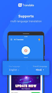 تحميل Hi Translate Pro مهكر من ميديا فاير [2021]