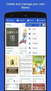 تحميل Librera Pro برابط مباشر [مهكر+APK]