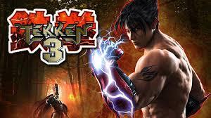 تحميل تيكن 3 Tekken مهكرة من ميديا فاير