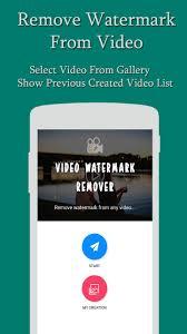 تحميل برنامج إزالة العلامة المائية Remove watermark from video للأندرويد