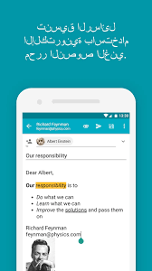 تحميل Aqua Mail Pro APK برابط مباشر [مهكر]