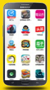 تحميل المتجر الصيني app china معرب من ميديا فاير 2021