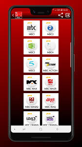 تحميل ام بي سي MBC Live برابط مباشر
