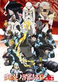 تحميل Anime Fire | انمي فاير [بديل انمي كلاود]