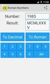 تحميل برنامج تحويل الأرقام العربية إلى الرومانية