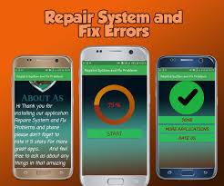 تحميل برنامج صيانة واصلاح أخطاء نظام الأندرويد