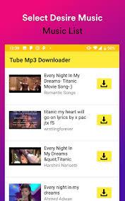 تحميل Tube To MP3 برابط مباشر للأندرويد