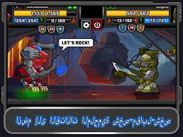 تحميل لعبة Super Mechs 4 مهكرة برابط مباشر