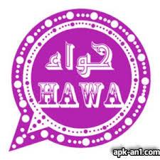 تنزيل واتس اب حواء HawaWhatsapp اخر اصدار 2021 برابط مباشر