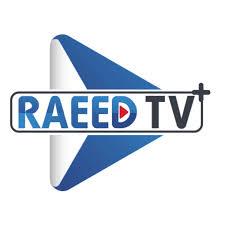 تحميل الرائد تيفي +Raeed TV برابط مباشر للأندرويد