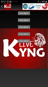 تحميل KYNG SAT برابط مباشر للاندرويد