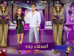 تحميل لعبة ملكة الموضة مهكرة APK النسخة العربية 2021 [Hollywood Story]