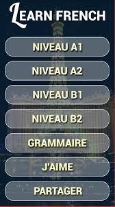 تحميل برنامج تعلم اللغة الفرنسية من صفر الى الاحتراف