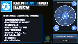 تحميل Kinemaster Diamond مهكر | كين ماستر الأزرق بدون علامة مائية