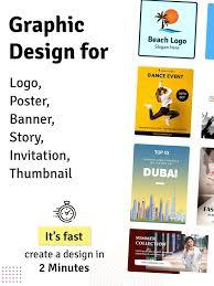 تحميل برنامج Brand Maker مهكر للاندرويد