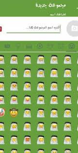 تنزيل الواتساب الذهبي الجديد 8.90 Download WhatsApp Plus ضد الحظر [2022]