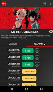 تحميل VIZ Manga 4.2.1 برابط مباشر
