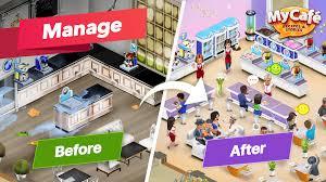 تحميل لعبة My Cafe مهكرة اخر اصدار 2021