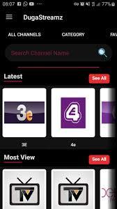 تحميل Duga Streamz بث مباشر برابط مباشر