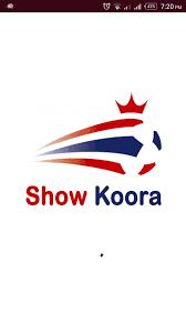 تحميل Kora Show بث مباشر [بديل موبي كورة]